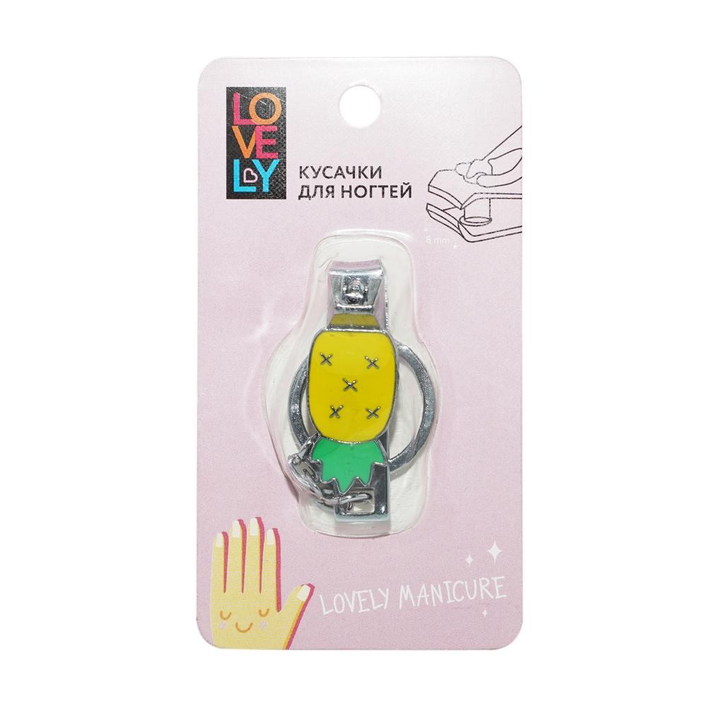 Кусачки для ногтей, Lovely, в ассортименте