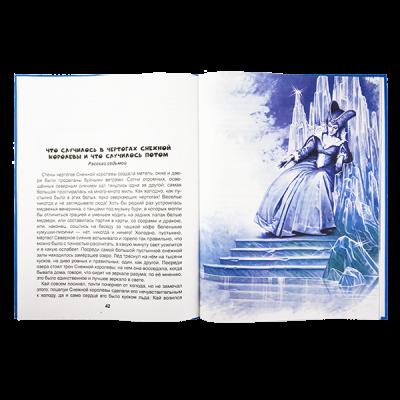 Книги подарочные в твердой обложке, 61 стр